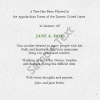Sample Text for Memorial digital eCard - May God